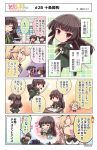 4girls 4koma ahoge black_hair black_ribbon blonde_hair brown_eyes brown_hair chibi closed_eyes comic commentary etou_kanami eyebrows food green_eyes hair_ornament hairband hairclip haruna_hisui highres holding holding_sword holding_weapon ice_cream juujou_hiyori kohagura_ellen long_hair multiple_girls neck_ribbon official_art one_side_up open_mouth ribbon school_uniform serafuku short_hair sword toji_no_miko translation_request unsheathed weapon