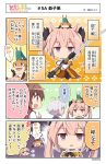 4girls 4koma :d ahoge blonde_hair brown_eyes brown_hair brown_hairband chibi comic commentary etou_kanami haruna_hisui highres holding holding_sword holding_weapon itomi_sayaka kohagura_ellen mashiko_kaoru multiple_girls nene_(toji_no_miko) official_art open_mouth pink_hair red_eyes school_uniform short_hair sidelocks silver_hair smile sword toji_no_miko translation_request violet_eyes weapon
