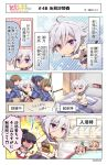4koma 6+girls :d ahoge alarm_clock bath bathing black_hair black_ribbon blonde_hair blue_eyes blue_skirt braid brown_hair chibi clock comic commentary faceless faceless_female folded_ponytail hair_between_eyes hair_ribbon haruna_hisui highres holding holding_sword holding_weapon itomi_sayaka jacket katana kohagura_ellen long_hair mashiko_kaoru multiple_girls nene_(toji_no_miko) official_art on_bed open_mouth pants pleated_skirt ponytail red_skirt ribbon school_uniform serafuku sheath sheathed short_hair sidelocks silver_hair single_braid skirt smile sword toji_no_miko track_jacket track_pants track_uniform translation_request twintails unsheathed violet_eyes waking_up weapon yanase_mai