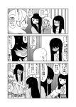 >_< +++ 5girls blush comic dress ear_piercing greyscale highres japanese_clothes kimono lip_piercing long_hair mochi_au_lait monochrome multiple_girls no_nose original piercing sleeveless sweat trembling