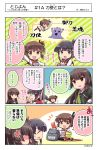 3girls 4koma :d aratama_(toji_no_miko) backpack bag black_hair brown_hair chibi comic commentary etou_kanami eyebrows_visible_through_hair folded_ponytail green_eyes hair_ornament hair_ribbon hairclip haruna_hisui highres holding holding_sword holding_weapon juujou_hiyori katana long_hair looking_at_viewer multiple_girls neck_ribbon official_art one_side_up open_mouth red_eyes ribbon school_uniform serafuku short_hair smile snack sword toji_no_miko translation_request weapon yanase_mai yellow_eyes