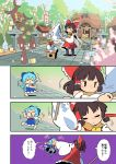 2girls anger_vein arm_up blue_bow blue_dress blue_hair bottle bow brown_hair cherry_blossoms cirno closed_eyes comic dancing detached_sleeves dress frilled_skirt frills gohei hair_bow hair_tubes hakurei_reimu hakurei_shrine highres ice ice_wings moyazou_(kitaguni_moyashi_seizoujo) multiple_girls red_bow red_neckwear red_shirt red_skirt scarf shirt short_hair short_sleeves shrine skirt stone_lantern touhou translation_request tree wide_sleeves wings yellow_scarf