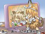 2girls ;) animal_ears bandanna chibi drink drinking_straw fur_collar ikkyuusan kemono_friends lee_(monsterheart) lion_(kemono_friends) lion_ears monitor multiple_girls one_eye_closed parody rope screen scroll serval_(kemono_friends) serval_ears serval_print serval_tail smile tail translation_request