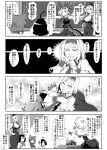 4koma 5girls adapted_costume ahoge alice_margatroid animal_ears bare_shoulders blush breasts cat_ears chen cleavage closed_eyes comic enami_hakase hat highres horns inaba_tewi jewelry kamishirasawa_keine kijin_seija large_breasts long_hair monochrome multiple_girls open_mouth puppet rabbit_ears short_hair single_earring touhou toy_car translation_request wrist_cuffs