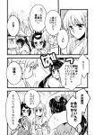 3girls alternate_costume alternate_hairstyle animal_ears azur_lane braid comic commentary_request enterprise_(azur_lane) flower glasses hair_flower hair_ornament highres japanese_clothes kapiko monochrome multiple_girls no_nose omikuji open_mouth ponytail rabbit_ears souryuu_(azur_lane) sweatdrop translation_request zuikaku_(azur_lane)