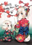2018 2girls :o animal_ears bangs black_kimono blue_bow blue_eyes blurry blurry_foreground blush bow closed_mouth commentary_request depth_of_field dog_ears dog_girl dog_tail eyebrows_visible_through_hair floral_print flower food green_bow hair_flower hair_ornament hairclip happy_new_year highres japanese_clothes kimono looking_at_viewer looking_back multiple_girls new_year niii_(memstapak) original parted_lips ponytail popsicle print_kimono red_flower red_kimono sidelocks silver_hair sitting smile tail upper_teeth water