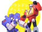 2boys 80s akane_477 autobot blaster_(transformers) blue_eyes cannon decepticon holding holding_microphone insignia microphone multiple_boys music no_humans oldschool open_mouth personification simple_background singing soundwave standing transformers translation_request weapon white_background yellow_eyes