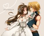 1boy 1girl bad_id bare_shoulders breasts bridal_gauntlets brown_eyes brown_hair cleavage colored commentary_request copyright_name couple dress final_fantasy final_fantasy_ix futatsuki_(perfect_lovers) garnet_til_alexandros_xvii gloves green_eyes jewelry long_hair low-tied_long_hair medium_breasts necklace niwa_toriko parted_lips ribbon short_hair short_ponytail sleeveless strapless strapless_dress tail tiara title_drop very_long_hair zidane_tribal