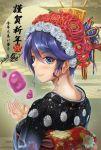 1girl blue_eyes blue_hair doremy_sweet flower hair_flower hair_ornament haruno_(kuromitugozen) japanese_clothes kimono looking_at_viewer nape obi sash short_hair text touhou