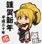 1girl ahoge amaterasu animal_ears blonde_hair breasts china_dress chinese_clothes dress fingerless_gloves fox_ears gloves ibara. long_hair multicolored_hair namco_x_capcom ookami_(game) ponytail red_eyes solo super_robot_wars super_robot_wars_og_saga_mugen_no_frontier two-tone_hair vest wolf xiaomu zipper