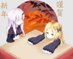 2girls abigail_williams_(fate/grand_order) bags_under_eyes bangs black_bow black_dress blonde_hair blue_eyes blush bow closed_mouth commentary_request dress eyebrows_visible_through_hair fate/grand_order fate_(series) food food_on_head fruit hair_between_eyes hair_bow highres kotatsu lavinia_whateley_(fate/grand_order) long_hair long_sleeves mandarin_orange multiple_girls no_hat no_headwear nose_blush object_on_head orange_bow pale_skin parted_bangs pink_eyes polka_dot polka_dot_bow silver_hair sleeves_past_wrists table wide-eyed yasuhisa_(18456628)