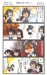 !? >_< 4koma 5girls ? akagi_(kantai_collection) ashigara_(kantai_collection) black_hair black_skirt blue_hakama brown_hair closed_eyes comic commentary_request curry curry_rice fang fangs flying_sweatdrops food haguro_(kantai_collection) hair_between_eyes hair_ornament hakama hakama_skirt highres hiyoko_(nikuyakidaijinn) holding japanese_clothes kaga_(kantai_collection) kantai_collection katsu_(food) long_hair multiple_girls open_mouth pantyhose pleated_skirt red_hakama rice ryuujou_(kantai_collection) shirt short_hair short_sleeves side_ponytail skirt smile speech_bubble spoken_question_mark tasuki translation_request tray twintails twitter_username visor_cap white_legwear white_shirt