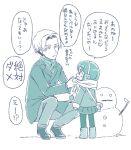 1boy 1girl arara_(yuuan9x9) comic father_and_daughter hayasaka_tasuku if_they_mated monochrome translated wake_up_girls!