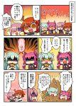 4girls absurdres ahoge aqua_hair blue_eyes chibi comic commentary_request curled_horns dragon_girl dragon_horns elizabeth_bathory_(fate)_(all) fan fate/apocrypha fate/extra fate/extra_ccc fate/grand_order fate_(series) fujimaru_ritsuka_(female) hair_over_one_eye highres horns japanese_clothes kimono kiyohime_(fate/grand_order) mash_kyrielight michiyon multiple_girls open_mouth orange_eyes orange_hair parody pink_hair pointy_ears riyo_(lyomsnpmp)_(style) scrunchie side_ponytail speech_bubble style_parody translation_request yellow_eyes