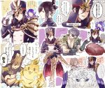 animal_ears armor artist_request bath bodysuit byakko_(xenoblade) cape cat_ears closed_eyes collarbone eyebrows eyepatch fingerless_gloves fire fish gloves hair_bun hat highres hood jacket kagutsuchi_(xenoblade) long_hair looking_at_viewer meleph_(xenoblade) military military_hat military_uniform niyah open_mouth partially_translated pauldrons reverse_trap short_hair sieg_b_goku_genbu silver_hair simple_background smile tiger tora_(xenoblade) translation_request uniform white_gloves xenoblade xenoblade_2 yellow_bodysuit yellow_eyes
