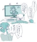 1boy arara_(yuuan9x9) blush comic couch father_and_daughter hayasaka_tasuku hayashida_airi husband_and_wife if_they_mated mole mole_under_eye monochrome mother_and_daughter short_hair television translated wake_up_girls!