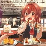 1girl :d arashi_(kantai_collection) black_vest blouse colored_pencil_(medium) dated food grey_eyes hair_between_eyes holding holding_food kantai_collection kirisawa_juuzou numbered open_mouth redhead short_hair short_sleeves smile solo_focus traditional_media translation_request twitter_username vest white_blouse
