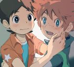 2boys amano_keita arms_around_back besuyama blue_eyes blush brown_hair commentary_request embarrassed freckles hand_on_another's_face highres looking_at_another looking_at_viewer looking_back mac_(youkai_watch) male_focus multiple_boys open_mouth short_hair simple_background sweat wavy_mouth yaoi youkai_watch