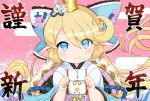 1girl blonde_hair blue_eyes bow charlotta_(granblue_fantasy) commentary_request crown eyebrows_visible_through_hair eyes_visible_through_hair flipped_hair granblue_fantasy hair_bow happy_new_year harbin hirob816 holding japanese_clothes large_bow long_hair looking_at_viewer new_year otoshidama pointy_ears smile solo translated upper_body