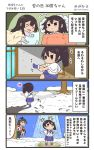 3girls 4koma akagi_(kantai_collection) black_hair black_hakama blue_hakama brown_hair comic commentary_request food hair_between_eyes hakama hakama_skirt highres hiyoko_(nikuyakidaijinn) houshou_(kantai_collection) japanese_clothes kaga_(kantai_collection) kantai_collection kimono long_hair multiple_girls onigiri open_mouth pink_kimono ponytail red_hakama short_hair side_ponytail tasuki translation_request twitter_username