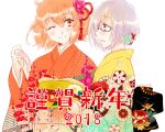 2018 2girls blush commentary_request dated fate/grand_order fate_(series) floral_print flower fujimaru_ritsuka_(female) furisode glasses hair_flower hair_ornament happy_new_year highres holding holding_paper japanese_clothes kimono long_sleeves looking_at_another mash_kyrielight multiple_girls musukichi new_year obi omikuji one_eye_closed orange_eyes orange_hair orange_kimono paper purple_hair rope sash short_hair translation_request violet_eyes white_background wide_sleeves yellow_kimono