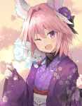 :d animal_ears astolfo_(fate) bangs braid character_request clenched_hand evening eyebrows_visible_through_hair fang fate/apocrypha fate/grand_order fate_(series) flower fou_(fate/grand_order) hair_between_eyes hair_flower hair_ornament highres holding_clothes japanese_clothes kemonomimi_mode kimono kusumoto_touka long_sleeves looking_at_viewer one_eye_closed open_mouth pink_hair purple_flower purple_kimono sash single_braid smile solo sunlight trap underwear violet_eyes wide_sleeves