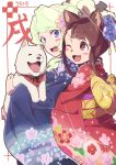 2018 2girls chinese_zodiac diana_cavendish happy_new_year highres hug hug_from_behind japanese_clothes kagari_atsuko kimono little_witch_academia multiple_girls new_year shiba_inu tama year_of_the_dog