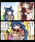 /\/\/\ 2koma 3girls :d animal black_hat blonde_hair blue_bow blue_eyes blue_hair blush_stickers bow bracelet brown_hair cat closed_eyes comic detached_sleeves drill_hair eyewear_on_head hair_bow hair_tubes hakurei_reimu hat hat_bow hat_removed headwear_removed holding holding_animal holding_cat jewelry long_hair long_sleeves multiple_girls open_mouth pendant pote_(ptkan) red_bow red_eyes ribbon-trimmed_sleeves ribbon_trim short_hair short_sleeves smile speech_bubble spoken_sweatdrop sweat sweatdrop top_hat touhou translation_request twin_drills white_hat wide_sleeves yellow_eyes yorigami_jo'on yorigami_shion