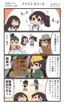 4girls 4koma :< akagi_(kantai_collection) black_hair black_hakama black_skirt blue_hakama brown_hair comic commentary_request hair_between_eyes hakama hakama_skirt highres hiyoko_(nikuyakidaijinn) houshou_(kantai_collection) japanese_clothes kaga_(kantai_collection) kantai_collection kariginu kimono long_hair long_sleeves multiple_girls open_mouth pink_kimono pleated_skirt ponytail red_hakama ryuujou_(kantai_collection) short_hair side_ponytail skirt smile speech_bubble tasuki translation_request twintails twitter_username v-shaped_eyebrows visor_cap