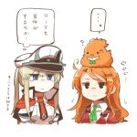 ... 2girls animal aquila_(kantai_collection) bird black_eyes blonde_hair blue_eyes capelet collared_shirt graf_zeppelin_(kantai_collection) hair_between_eyes hat jacket kantai_collection long_hair long_sleeves lowres military military_uniform multiple_girls orange_hair peaked_cap rebecca_(keinelove) red_jacket shirt sidelocks simple_background speech_bubble spoken_ellipsis ss_roma translation_request twintails uniform white_background white_shirt