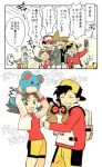 comic crystal_(pokemon) gold_(pokemon) hoothoot marill ookido_green pikachu pokemon pokemon_(game) pokemon_go pokemon_gsc red_(pokemon) red_(pokemon)_(classic) tomtomjm translation_request utsugi_(pokemon)