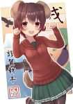 1girl animal_ears bird black_legwear brown_hair cowboy_shot dog_ears dog_tail eagle eggplant gradient_hair green_skirt hood hooded_sweater kantai_collection looking_at_viewer mount_fuji multicolored_hair mutsuki_(kantai_collection) new_year ootori_(kyoya-ohtori) open_mouth pantyhose paw_pose pleated_skirt red_eyes red_sweater redhead shoes short_hair skirt smile solo sweater tail uwabaki volcano