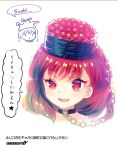 2girls alternate_headwear amo bangs black_choker buckle chains choker clownpiece eyebrows_visible_through_hair food gold_chain hair_between_eyes hat hecatia_lapislazuli jester_cap long_hair multiple_girls red_eyes redhead solo_focus sparkle sushi text touhou translation_request uneven_eyes upper_body