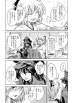 2girls ahoge blush bow breath cape closed_eyes comic commentary_request fate_(series) greyscale hair_between_eyes hair_bow hands_on_own_knees hat japanese_clothes kimono koha-ace long_hair long_sleeves military_hat monochrome multiple_girls oda_nobunaga_(fate) oda_uri okita_souji_(fate) open_mouth peaked_cap sitting sweat translation_request unya