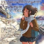 1girl alternate_costume bag black_hair braid brown_eyes commentary_request day ground_vehicle hair_ribbon kimi_no_na_wa kirisawa_juuzou long_sleeves miyamizu_mitsuha red_ribbon ribbon scarf train translation_request