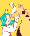 1girl aqua_hair crystal_(pokemon) girafarig mmm73 pokemon pokemon_(game) pokemon_gsc smile twintails