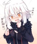 1girl @_@ ahoge bangs beige_background beni_shake black_jacket black_shirt blush commentary_request eyebrows_visible_through_hair fang fate/grand_order fate_(series) fur-trimmed_jacket fur-trimmed_sleeves fur_trim hair_between_eyes jacket jeanne_d'arc_(alter)_(fate) jeanne_d'arc_(fate)_(all) long_hair long_sleeves nose_blush open_clothes open_jacket open_mouth orange_eyes shirt solo tears translation_request v-shaped_eyebrows white_hair