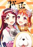 2girls :d ahoge animal bangs blush bow braid brown_eyes capelet checkered checkered_scarf commentary_request dog flower hair_bow hair_flower hair_ornament hairband hairpin highres holding_dog japanese_clothes kimono long_hair love_live! love_live!_school_idol_project multiple_girls new_year open_mouth orange_hair pink_kimono red_eyes redhead sakurauchi_riko scarf shiitake_(love_live!_sunshine!!) side_braid smile syuurin takami_chika upper_body white_capelet year_of_the_dog yellow_bow