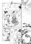 2girls comic danmaku dress ghost_tail greyscale hat highres japanese_clothes long_hair long_sleeves makuwauri monochrome mononobe_no_futo multiple_girls ofuda ofuda_on_clothes pom_pom_(clothes) ponytail short_hair skirt soga_no_tojiko tate_eboshi touhou translation_request wide_sleeves