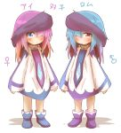 1boy 1girl :< absurdres ai_(idaten93) bandanna blue_eyes blue_footwear blue_hair blush boots character_name closed_mouth commentary_request detached_sleeves dress gradient_hair hair_over_one_eye highres idaten93 japanese japanese_text long_hair long_sleeves looking_at_viewer mars_symbol multicolored_hair orange_hair original pink_hair purple_footwear purple_hair red_eyes rom_(idaten93) simple_background sleeves_past_wrists smile standing translated venus_symbol white_background white_dress