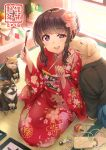 1girl 2018 animal bangs blush brown_hair calligraphy_brush clothed_animal commentary_request dog eyebrows_visible_through_hair fingernails floral_print flower furisode hagoita hair_flower hair_ornament head_tilt holding_paintbrush indoors japanese_clothes kadomatsu kagami_mochi kimono long_sleeves looking_at_viewer mintol_(qool+) nail_polish obi on_floor original paddle paintbrush pink_flower pink_nails print_kimono red_kimono sash sidelocks sitting solo spinning_top uneven_eyes violet_eyes wide_sleeves year_of_the_dog yokozuwari
