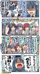 >_< 4koma 5girls :> :< :d alternate_costume black_hair blue_hair blue_sailor_collar blush blush_stickers buttons comic commentary_request etorofu_(kantai_collection) grin hair_between_eyes hat highres ido_(teketeke) kantai_collection long_hair matsuwa_(kantai_collection) multiple_girls open_mouth purple_hair redhead sado_(kantai_collection) sailor_collar sailor_hat school_uniform serafuku shaded_face short_hair smile speech_bubble suzukaze_(kantai_collection) to_be_continued translation_request tsushima_(kantai_collection) v-shaped_eyebrows white_hat