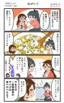 2girls 4koma =_= akagi_(kantai_collection) black_hair black_hakama brown_hair comic commentary_request food hakama highres hiyoko_(nikuyakidaijinn) houshou_(kantai_collection) japanese_clothes kaga_(kantai_collection) kantai_collection kimono long_hair multiple_girls open_mouth pink_kimono ponytail ryuujou_(kantai_collection) side_ponytail smile speech_bubble spoon tasuki translation_request twitter_username