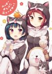 2girls :d animal_costume animal_hood anko_(love_live!_sunshine!!) anko_(love_live!_sunshine!!)_(cosplay) bangs blue_hair brown_eyes cosplay cover cover_page dog dog_costume dog_hood dog_tail doujin_cover fang flower_knot food food_on_head fruit fruit_on_head hair_ornament hairclip happy_new_year hazuki_(sutasuta) highres hood kigurumi light_blush love_live! love_live!_sunshine!! mandarin_orange multiple_girls new_year object_on_head omikuji open_mouth redhead sakurauchi_riko shiitake_(love_live!_sunshine!!) smile tail tsushima_yoshiko violet_eyes