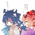 2girls bangle blue_eyes blue_hair bow bracelet coat debt drill_hair eyewear_on_head hair_bow hat hat_bow hood hoodie jewelry long_hair multiple_girls open_mouth ring siblings sisters six_(fnrptal1010) smile stuffed_animal stuffed_cat stuffed_toy sunglasses teardrop top_hat touhou translation_request twin_drills yorigami_jo'on yorigami_shion