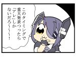 1girl :3 bkub_(style) comic eyebrows_visible_through_hair eyepatch gomasamune hair_over_one_eye hand_on_own_chin headgear highres kantai_collection necktie parody poptepipic purple_hair short_hair style_parody sweater tenryuu_(kantai_collection) translation_request upper_body white_background yellow_eyes
