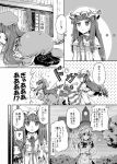 3girls comic hong_meiling izayoi_sakuya library monochrome multiple_girls patchouli_knowledge scarlet_devil_mansion touhou translation_request