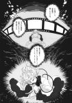 1girl blouse buttons comic film greyscale highres kimochi komeiji_koishi long_skirt long_sleeves medium_hair monochrome page_number skirt third_eye touhou translation_request wavy_hair wide_sleeves