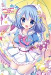 1girl :d absurdres ahoge animal animal_ears animal_hat bangs blue_eyes blue_footwear blue_hair blue_shirt blush bow braid breasts bunny_hair_ornament bunny_hat candy candy_hair_ornament candy_wrapper clothed_animal collarbone crescent crescent_hair_ornament drawstring eyebrows_visible_through_hair fang fingernails food food_themed_hair_ornament frilled_skirt frills hair_between_eyes hair_ornament hat highres holding holding_umbrella large_breasts lollipop looking_at_viewer low_twintails melonbooks melting open_mouth over-kneehighs picpicgram pink_bow pleated_skirt polka_dot puffy_short_sleeves puffy_sleeves rabbit rabbit_ears scan shirt shoes short_sleeves sidelocks skirt smile solo sparkle star swirl_lollipop thigh-highs twin_braids twintails umbrella white_legwear white_skirt wrist_cuffs yellow_umbrella