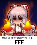 1girl arm_up bangs black_background bow chibi chinese closed_mouth commentary_request cowboy_shot dress_shirt engrish eyebrows_visible_through_hair fire fujiwara_no_mokou hair_between_eyes hair_bow hair_ribbon holding long_hair looking_at_viewer lowres pants puffy_short_sleeves puffy_sleeves ranguage red_eyes red_pants ribbon shangguan_feiying shirt short_sleeves silver_hair simple_background solo touhou translation_request very_long_hair white_shirt